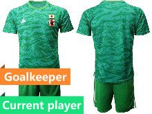 Mens 19-20 Soccer Japan Club Current Player Green Goalkeeper Short Sleeve Suit Jersey
