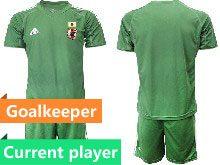 Mens 19-20 Soccer Japan Club Current Player Dark Green Goalkeeper Short Sleeve Suit Jersey