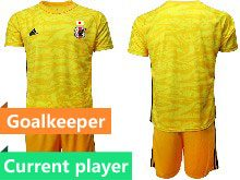 Mens 19-20 Soccer Japan Club Current Player Yellow Goalkeeper Short Sleeve Suit Jersey