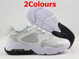 Men And Women Nike Air Max Advantage Running Shoes 2 Colors