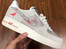 Men And Women Nike Staple X Sbtg X Af1 Running Shoes One Color