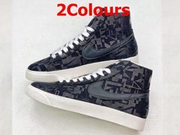 Mens Nike Air Max Blazer Mid Running Shoes 2 Colours