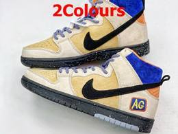 Mens And Women Nike Dunk High Premium Sb Ag Running Shoes 2 Colors