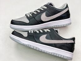 Mens And Women Nike Sb Dunk Low J-pack Shadow Running Shoes One Color