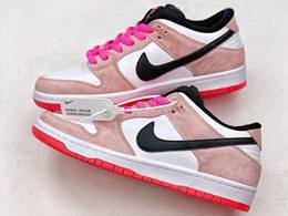 Mens And Women Nike Dunk Sb Running Shoes Pink Color