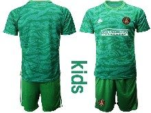 Youth 20-21 Soccer Atlanta United Club ( Custom Made ) Green Goalkeeper Short Sleeve Suit Jersey