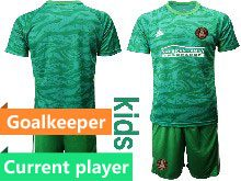 Kids 20-21 Soccer Atlanta United Club Current Player Green Goalkeeper Short Sleeve Suit Jersey