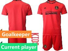 Youth 20-21 Soccer Atlanta United Club Current Player Red Goalkeeper Short Sleeve Suit Jersey