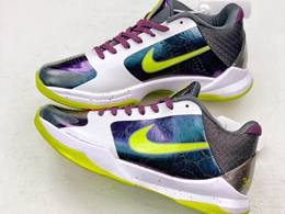 Mens Nike Zoom Kobe 5 Protro Running Shoes One Color