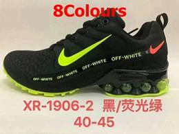Mens And Women Nike Air Max 1906 Tn-w Running Shoes 8 Colors