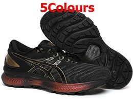 Mens Asics Gel Nimbus 22 Running Shoes 5 Colors