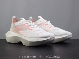 Women Nike Vista Lite Se Su20 Running Shoes One Color