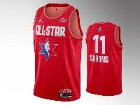 Mens 2020 All Star Nba Indiana Pacers #11 Domantas Sabonis Red Swingman Jordan Brand Jersey