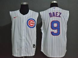 Mens Mlb Chicago Cubs #9 Javier Baez White Stripe 2020 Refreshing Sleeveless Fan Cool Base Nike Jersey