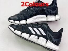 Mens And Women Adidas Climacool Running Shoes 2 Colors