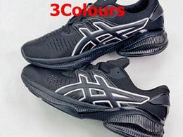 Mens Asics Gel-quantum Infinity Running Shoes 3 Colors
