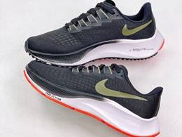 Mens Nike Zoom Pegasus 37 Turbo Running Shoes One Color