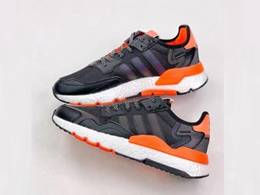 Mens Adidas Nite Jogger 2020 Boost Running Shoes One Color