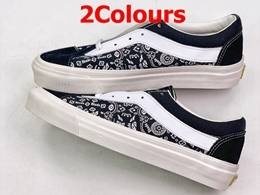 Mens And Women Vans X Rhude Running Shoes 2 Colors