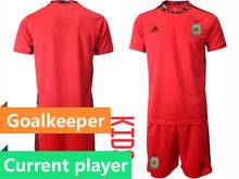 Kids 20-21 Soccer Argentina National Team Current Player Red Goalkeeper Short Sleeve Suit Jersey