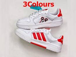 Mens And Women Adidas Entrap Running Shoes 3 Colors