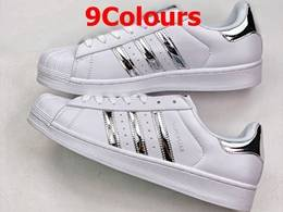 Mens And Women Adidas Superstar Running Shoes 9 Colors