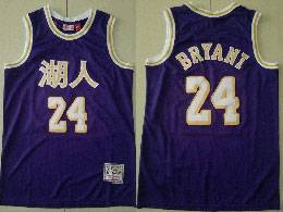 Mens Nba Los Angeles Lakers #24 Kobe Bryant Purple 湖人 Mitchell&ness Swingman Hardwood Classics Jersey