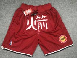 Mens Nba Houston Rockets Red 火箭 Nike Just Do Pocket Shorts