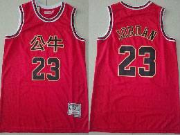 Mens Nba Chicago Bulls #23 Michael Jordan Red 公牛 Mitchell&ness Hardwood Classics Jersey