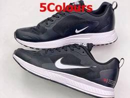 Mens Nike Air Pegasus Running Shoes 5 Colors