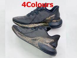 Mens Adidas Lava Boost Running Shoes 4 Colors