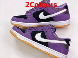 Men And Women Nike Sb Dunk Low Running Shoes 2 Colors