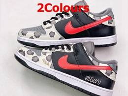 Mens And Women Nike Sb Dunk Low Running Shoes 2 Colors