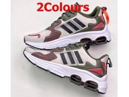 Mens Adidas Quadcube Shoes 2 Colors