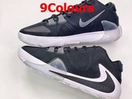 Mens Nike Zoom Freak 1 Shoes 9 Colors