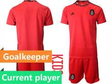 Kids 20-21 Soccer Mexico National Team Current Player Red Goalkeeper Short Sleeve Suit Jersey