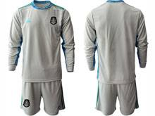 Mens 20-21 Soccer Mexico National Team ( Custom Made ) Gray Goalkeeper Long Sleeve Suit Jersey