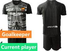 Mens 20-21 Soccer Barcelona Club Current Player Black Goalkeeper Short Sleeve Suit Jersey