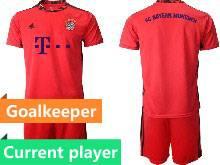 Mens 20-21 Soccer Bayern Munchen Current Player Red Goalkeeper Short Sleeve Suit Jersey