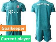 Mens 20-21 Soccer Bayern Munchen Current Player Blue Goalkeeper Short Sleeve Suit Jersey