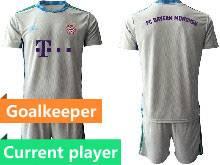 Mens 20-21 Soccer Bayern Munchen Current Player Gray Goalkeeper Short Sleeve Suit Jersey