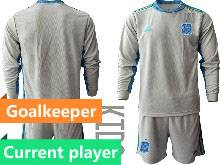 Kids Soccer Spain National Team Current Player Gray Eurocup 2021 Goalkeeper Long Sleeve Suit Jersey