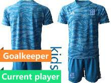 Kids Soccer Spain National Team Current Player Blue Eurocup 2021 Goalkeeper Short Sleeve Suit Jersey