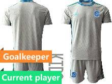 Kids Soccer Spain National Team Current Player Gray Eurocup 2021 Goalkeeper Short Sleeve Suit Jersey