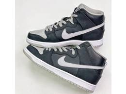 "Mens Nike Sb Dunk High J-pack ""shadow"" Running Shoes One Color"