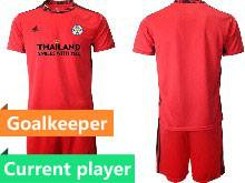 Mens 20-21 Soccer Leicester City Club Current Player Red Goalkeeper Short Sleeve Suit Jersey