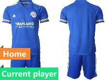 Mens 20-21 Soccer Leicester City Club Current Player Blue Home Short Sleeve Suit Jersey
