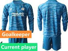 Mens 20-21 Soccer Leicester City Club Current Player Blue Goalkeeper Long Sleeve Suit Jersey