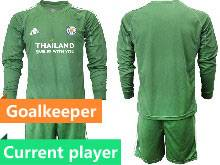 Mens 20-21 Soccer Leicester City Club Current Player Green Goalkeeper Long Sleeve Suit Jersey