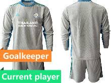 Mens 20-21 Soccer Leicester City Club Current Player Gray Goalkeeper Long Sleeve Suit Jersey